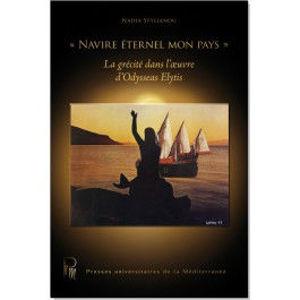 """Image de """"Navire éternel mon pays"""" - La grécité dans l'oeuvre d'Odysseas Elytis"""