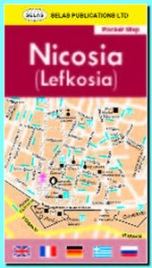 Image de Nicosia (Lefkosia) - Pocket Map