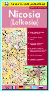 Image de Nicosia (Lefkosia) - Town and District Map