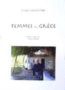 Image de Femmes de Grèce