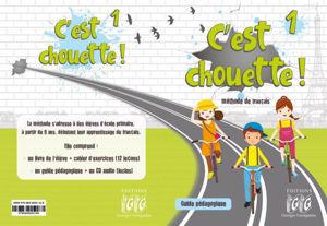 Image de C'est chouette ! 1 Guide Pédagogique
