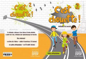 Image de C'est chouette ! 2 Guide Pédagogique
