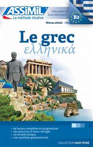 Image de Le grec : débutants & faux-débutants : niveau atteint B2 (Ελληνικά)