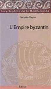 Image de L'Empire byzantin
