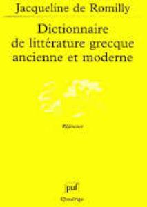 Image de Dictionnaire de littérature grecque ancienne et moderne