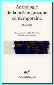 Image de Anthologie de la poésie grecque contemporaine 1945 - 2000