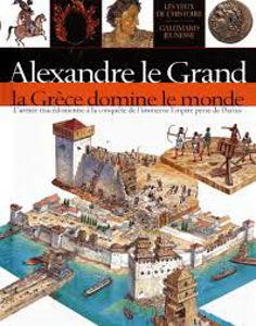 Image de Alexandre le Grand. La Grèce domine le monde.