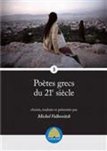 Image de Poètes grecs du 21e siècle - volume 3