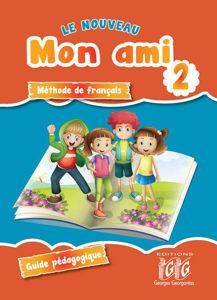 Image de Le nouveau Mon Ami 2 - guide pédagogique et CD audio