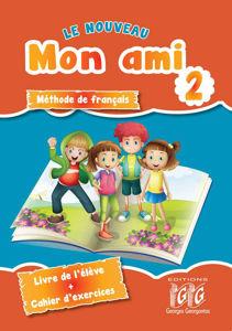Image de Le nouveau Mon Ami 2 - livre de l'élève et Cahier d'exercices