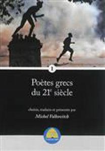 Image de Poètes grecs du 21e siècle - volume 1