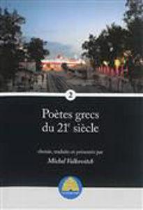 Image de Poètes grecs du 21e siècle - volume 2