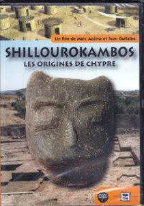 Image de SHILLOUROKAMBOS - LES ORIGINES DE CHYPRE (DVD)