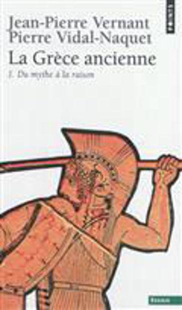 Image de La Grèce ancienne