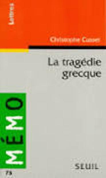 Image de La tragédie grecque
