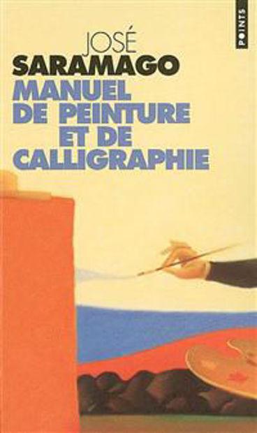 Image de Manuel de peinture et de calligraphie