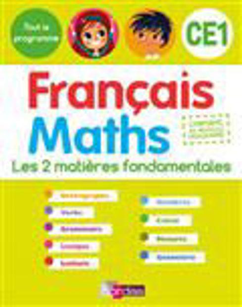 Image de Français - Maths - Tout le programme CE1