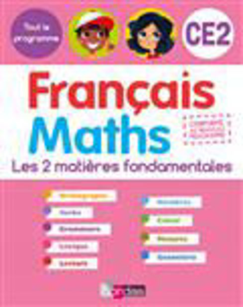 Image de Français - Maths - Tout le programme CE2