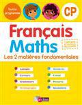 Image de Français - Maths - Tout le programme CP