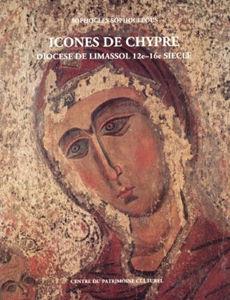 Image de Icônes de Chypre - Diocèse de Limassol, 12e-16e siècles