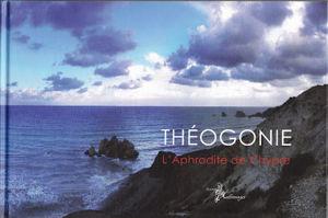 Image de Théogonie: l'Aphrodite de Chypre avec un DVD vidéo