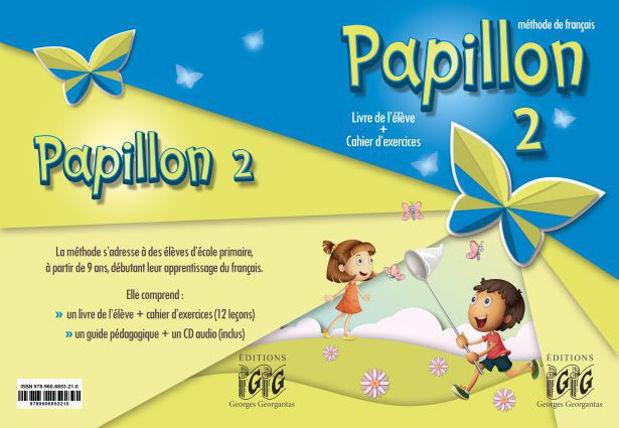 Image de Papillon 2 - livre de l'élève et cahier d'exercices