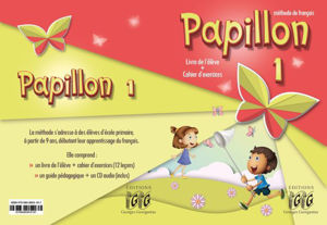 Image de Papillon 1 - livre de l'élève et cahier d'exercices