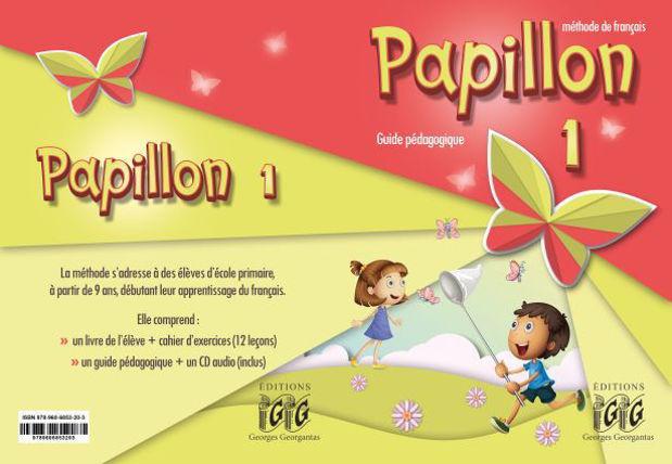 Image de Papillon 1 - Guide pédagogique  et CD audio